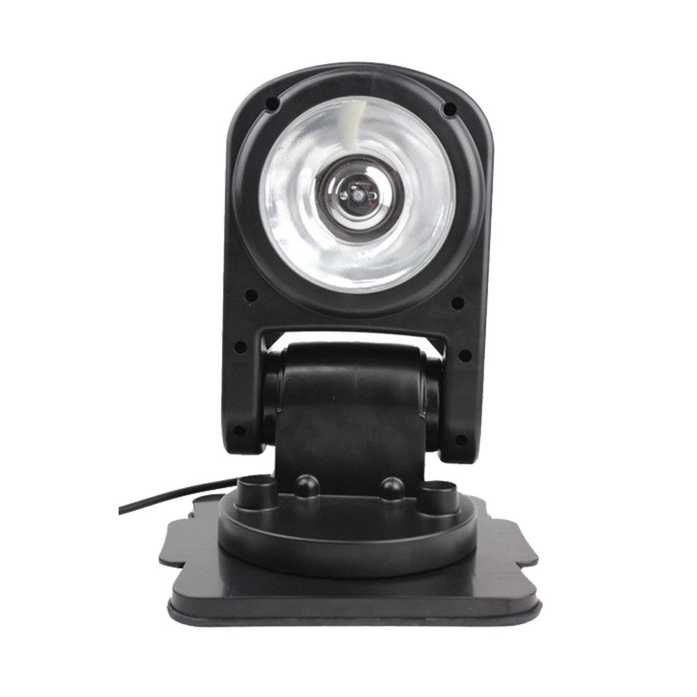 Revolving Search Light 55 watt Bulb Folding type